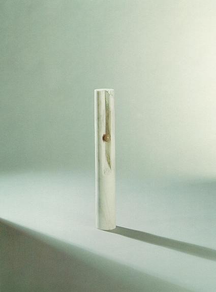 """""""Stele"""", weißer, brauner Marmor aus Carrara, 1991, 110 cm"""
